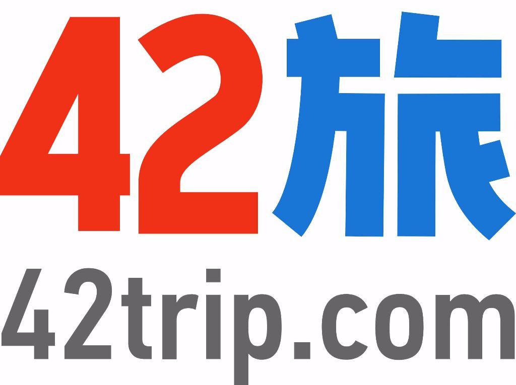 42旅logo--logo加网址