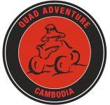 logo QAC 2017