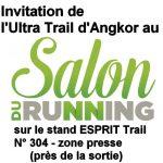 Invitation Salon du Running