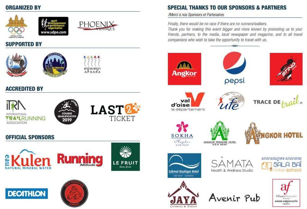 Remerciements partenaires et sponsors